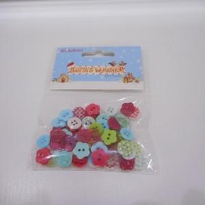 santas workshop mini xmas buttons